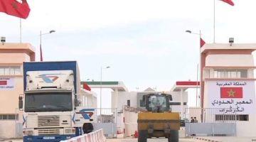 مركز كبير للإيواء غادي يتبنى ف المعبر الحدودي الكَركَرات