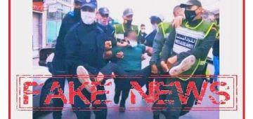 """تصويرة كيروجو ليها على انها ديال """"التلقيح الإجباري"""".. ومديرية الأمن: هادشي فايك"""