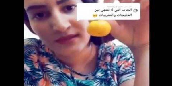 """مغربية نوضاتها فتويتر بسباب """"الخليجية بحال التفاحة الناشفة"""" – فيديو"""