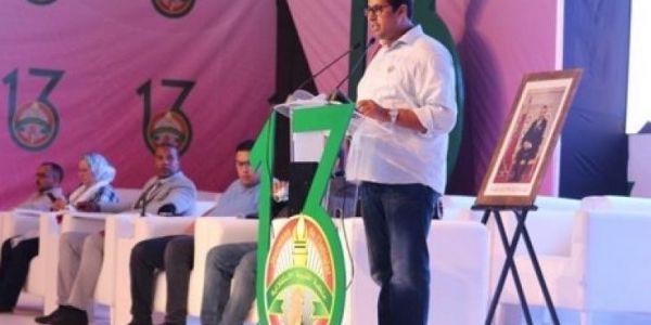 ها أول تنظيم حزبي مغربي غايدير اجتماع المكتب التنفيذي فمعبر الگرگرات