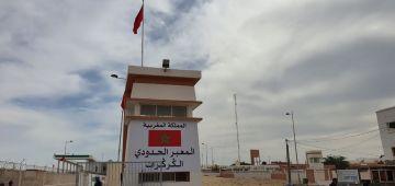 الگرگرات..زعماء الأحزاب غايمشيو للمعبر دعما للقوات المسلحة الملكية