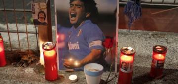 """البوم عن رحيل واحد من """"آلهة"""" العصر الحديث مارادونا: غير التصاور"""