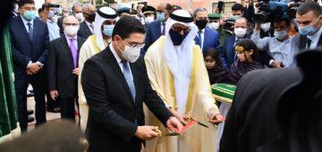 الإمارات جددات دعمها لمغربية الصحرا فـ اللجنة 24 للأمم المتحدة
