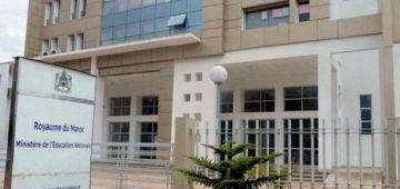 تأجيل المجلس الإداري لاكاديمية الرباط بعد إصابة اضرضور بفيروس كورونا