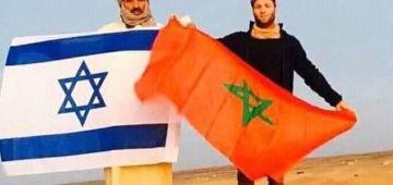 بالفيديو. النشيد الوطني الإسرائيلي من جبال تطوان
