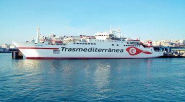 السفارة الإسبانية بالمغرب: رحلة بحرية جديدة باتجاه إسبانيا وها وقتاش – تغريدة