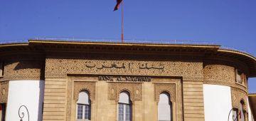 القروض البنكية دبنك المغرب لشهر أكتوبر عرفات ارتفاع بنسبة 4,3 فالمية