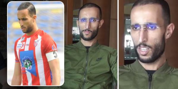 محزن. اللاعب أبرهون مات بعد صراع مع الكونصير