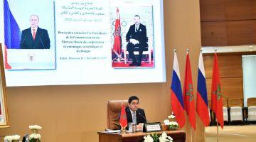 المغرب وروسيا بغاو يزيدو يعززو علاقاتهم وتعاونهم الإستراتيجي وكيوجدو للجنة المشتركة