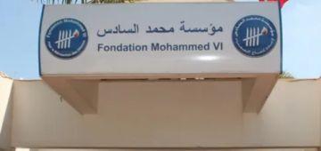 منصة مؤسسة محمد السادس لدعم الاطفال السجناء: تدارت324 حصة استماع و 308 استفدو من الدعم الاقتصادي