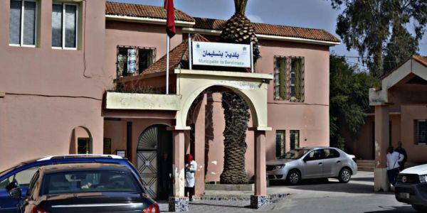الأحرار قريب يشدو رئاسة بلدية بنسليمان