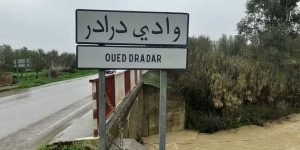 غرق بنت فواد الدرادر. المواطنين كيحتجو والجامعة الوطنية للتعليم: السلطات المحلية هي المسؤولة