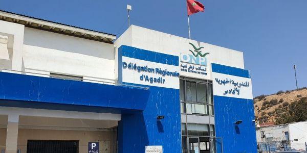 المكتب الوطني للصيد صادق على مخطط جديد لتحسين تسويق منتجات الصيد البحري