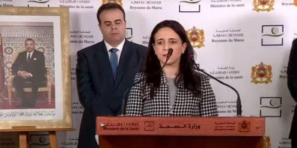"""الاتحاد المغربي للشغل: كاين """"ابتزاز"""" الشركات وإرغام الموظفين على توقيع وثائق مشبوهة فمديرية الأدوية والصيدلة"""