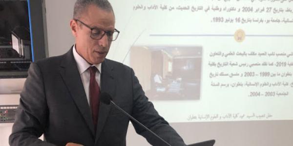 المومني خدا رئاسة جامعة عبد المالك السعدي بعد تنافسية كبيرة مع عدد من المترشحين