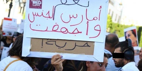 هيومن رايس ووتش: المثليين محرومين من حقوقهم فالمغرب وخاص الدولة تحترم الحق فالحياة الخاصة والتوجه الجنسي