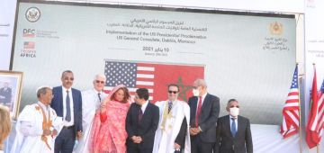 غدر امريكي.. الكونگرس منع تمويل قنصلية مريكانية ف الصحرا