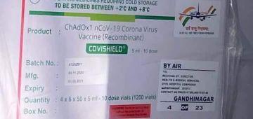 عاجل. وزارة الصحة: توصلنا باول دفعة من ڤاكسان ضد كورونا