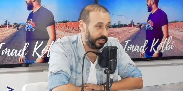 الاعلامي عماد قطبي غادي يدير مدرسة خاصة بالتكوين فالمجالالإذاعي