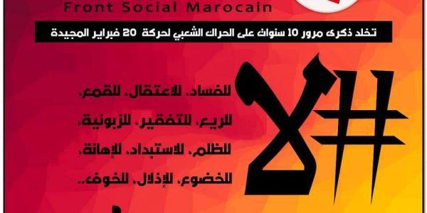 احتجاجات ف30 مدينة مغربية تخليدا لحركة 20 فبراير