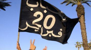 نشطاء فبرايريون: حركة 20 فبراير صافي ولات ذكرى بعيدة