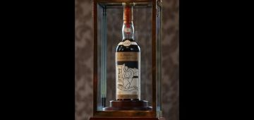 مشروب مقدس عند مواليه.. قرعة ويسكي تباعت باكثر من مليون و 155 ألف اورو