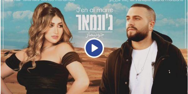 """المتحدث باسم نتنياهو كشف على أول """"دويتو غنائي"""" مغربي اسرائيلي – فيديو"""