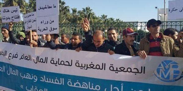 جمعية حماية المال العام تلاقات الوكيل العام فالرباط باش تناقش شكاياتها المتعلقة بالفساد