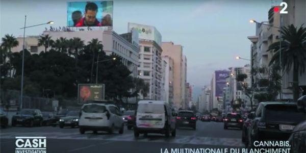 """""""كَروب البغدادي"""" يقاضي """"فرانس 2"""" بسبب التشهير واتهامات كاذبة – وثائق"""