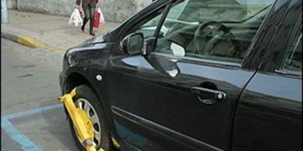 ادارية الرباط لشركة صوماجيك فطنجة: ممنوع من هنا لفوق ديرو الصابو لسيارات المواطنين