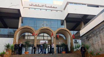جنيات كازا عطات عصابة نائب وكيل الملك 79 عام ديال الحبس