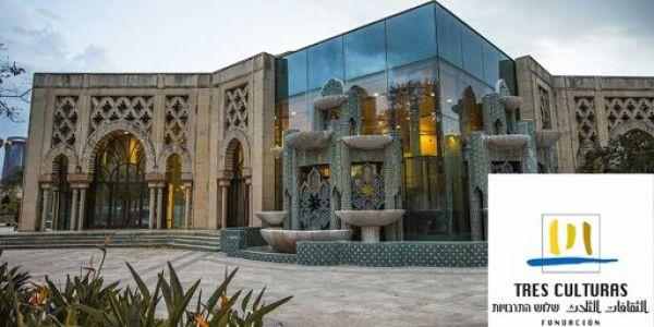 """مؤسسة """"الثقافات الثلاثة"""" اللي كيدعمها المغرب فإسبانيا ندامجات مع جوج مؤسسات آخرين"""