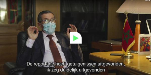 سفير المغرب ببروكسيل يرد على ربورتاج دارتو قناة بلجيكية على منطقة الريف وشريط الزفزافي حول تعذيبو