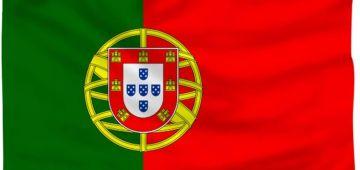 البرتغال: كندعمو جهود الأمم المتحدة ف حل نزاع الصحرا