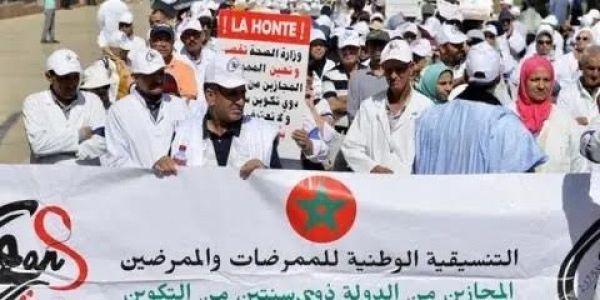 الداخلية لتنسيقية الممرضين: التظاهر فالرباط ممنوع يوم السبت