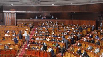 """أزمة داخل البرلمان.. """"البي جي دي"""" تحدى الداخلية وخرق الطوارئ الصحية باش يسقط القاسم الانتخابي بانزال 120 برلماني والمالكي رفض يرأس الجلسة"""