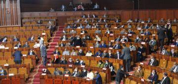 """جلسة إسقاط""""البي جي دي"""".. البرلمان صوت على اعتماد القاسم الانتخابي الجديد"""