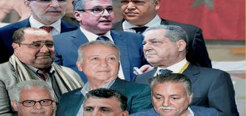 شرح القاسم الانتخابي للكسالى والمبتدئين! كم هي حزينة نهاية الحلقة الأخيرة من المسلسل الديمقراطي المغربي الشيق