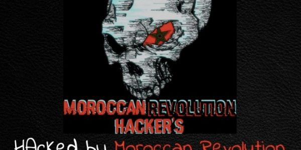 هاكرز مغاربة اخترقو 9 مواقع حكومية إيرانية