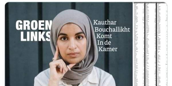 المغربية كوثر بوشليخت ثاني محجبة غاتدخل البرلمان الهولندي