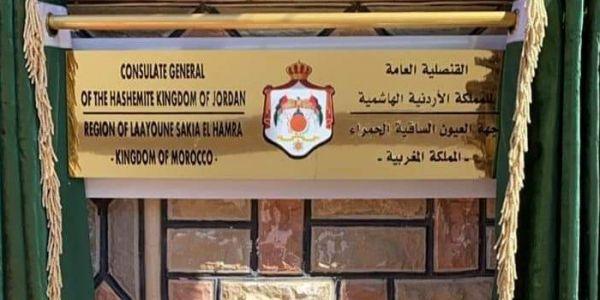 """رئيس جهة العيون لـ""""كَود"""": الخطوة الأردنية ف الصحرا دعم حقيقي لوحدتنا الترابية"""