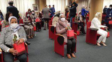 عبد النباوي احتافل مع نساء النيابة العامة باليوم العالمي لحقوق لمرا – تصاور