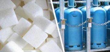 صندوق المقاصة.. الحكومة خصصات اكثر من 16 مليار درهم لدعم الكَاز والسكر والدقيق