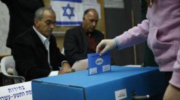 في سابقة هي الأولى.. المغرب من بين الدول اللي غادي يتم فيها افتتاح مراكز اقتراع خاصة بالانتخابات الاسرائيلية