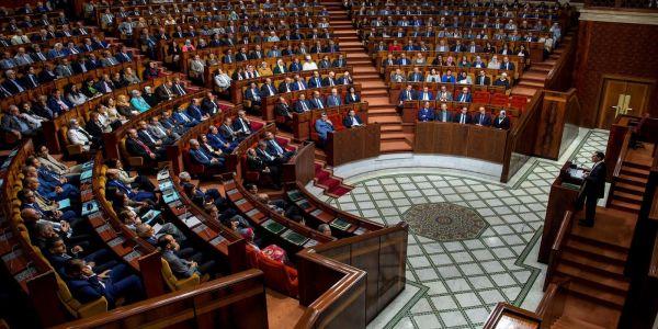 بعد تعديله فالبرلمان..المحكمة الدستورية: القانون التنظيمي للأحزاب السياسية دستوري