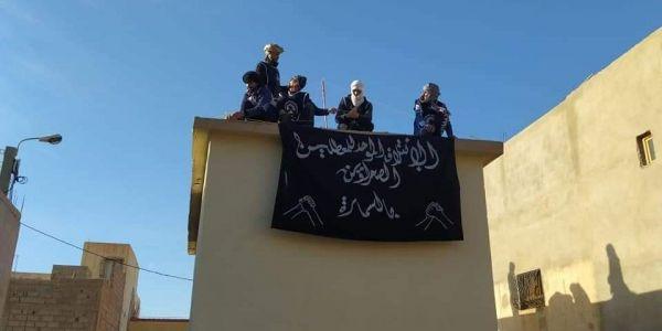 اعتصام مفتوح لمعطلين فوق پـوسط ديال الضو ف مدينة السمارة – تصاور