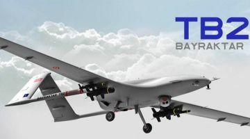 """القوات المسلحة الملكية غاتجيب معدات عسكرية من كندا باش تخدم درون """"بيرقدار"""" التركية"""