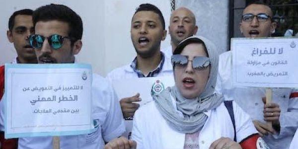 الاطر الصحية مكرفصة وبلا عطلة..ومسؤولي الوزارة فتحو حوار مع النقابات بعد الاحتجاج