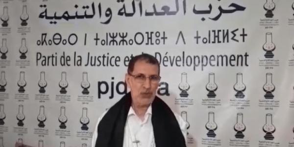 مستشار من البي جي دي لرئيس الحكومة: للأسف ماوفيتيش بالوعد لساكنة المحمدية لبناء مستشفى اقليمي (فيديو)