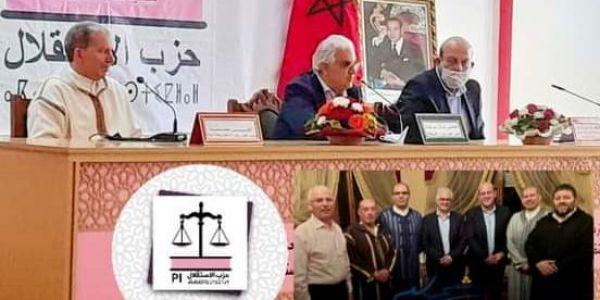 استقلاليو طنجة هددو بالانسحاب الجماعي من الحزب اذا تمت تزكية محمد الحمامي